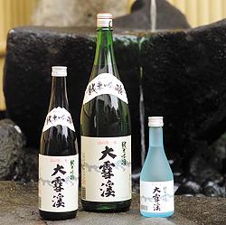 大雪渓酒造株式会社
