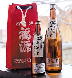福源酒造株式会社